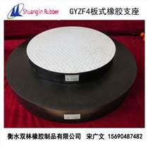 f4滑板式橡胶支座-橡胶支座检测项目