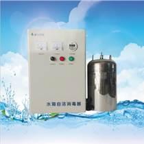 水箱自洁消毒器  水箱灭菌仪   水箱自洁器报价