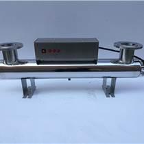 紫外线消毒设备  雨水消毒器  污水杀菌设备
