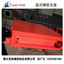 QPZ系列盆式橡胶支座厂家 整体施工总结