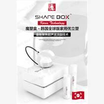 魔塑盒-祛皱祛斑-按摩紧肤(shape box)