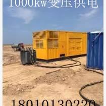 滨州发电机出租、跨年盛典、租赁18010130220