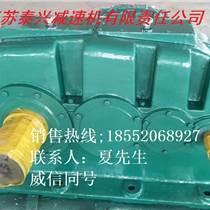 廠家熱賣ZDY200減速機價格配件帶電機