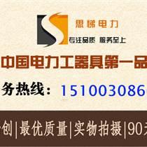滁州电厂绝缘地胶板厂家甩卖_电力安全绝缘地胶放心买安