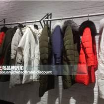2018年深圳格子廊品牌爆款女装外贸春季原单走份