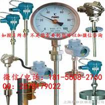 德阳wss-481有机肥温度计测试