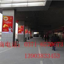 鄭州汽車站框架廣告位招商