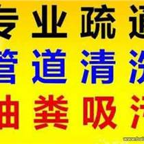 北京大兴化粪池清理环卫抽粪