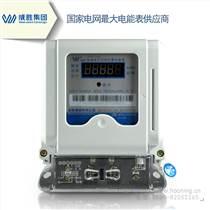 威胜电表 DDSY102-K3 单相电子式预付费电能