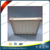 厂家直供高效空气过滤器 空气过滤器  有隔板高效过滤