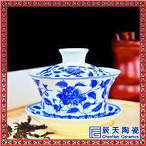 辰天陶瓷 茶具蓋碗 青花瓷蓋碗