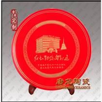 室內裝飾大瓷盤 陶瓷紀念盤定制