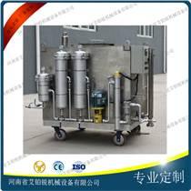 廠家按需定制  便捷式濾油機   脫水濾油機 高粘度