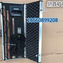 CT-2超聲波圍巖裂隙探測儀廠家