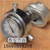 SY-60單體液壓支柱測壓儀廠家,單體液壓支柱測壓儀