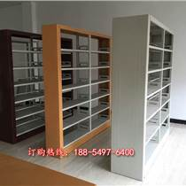 供應威海鋼制書架