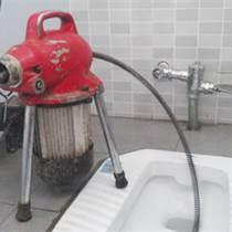 历城将军路疏通马桶13021710307疏通厕所下水