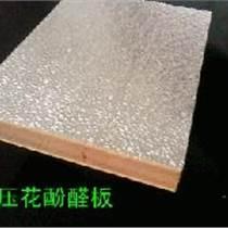 紅橋區雙面鋁箔彩鋼復合酚醛風管板廠家保溫板吸水率