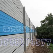 玻璃钢声屏障多少钱 玻璃钢厂区包装下料机声屏障厂家