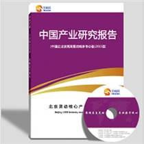 中国高端白酒行业发展研究报告2018年