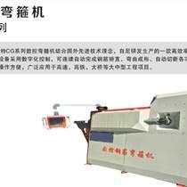 吉林二機頭數控彎曲中心/雙機頭鋼筋彎箍機套子機