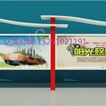 潍坊党务宣传栏学校标牌厂家批发款式定制