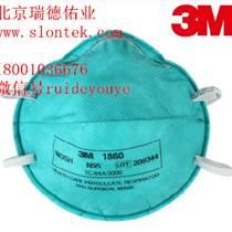 ?#26412;?M防雾霾口罩批发防尘口罩1860 医用防护总代