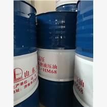 洛阳:高压抗磨液压油 环球高压68号HM液压油的应用