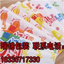 汉堡包防油纸袋生产厂家