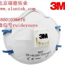 ?#26412;?M防雾霾口罩批发防尘口罩8822 医用防护总代