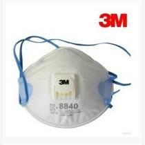 ?#26412;?M防雾霾口罩批发防尘口罩8840 医用防护总代