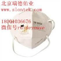 ?#26412;?M防雾霾口罩批发防尘口罩9002V 医用防护总