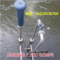 高效节能-污水处理专用鼓风机-龙铁沉水式鼓风机