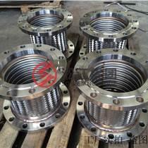 乳制品廠金屬軟接頭高質量LJX