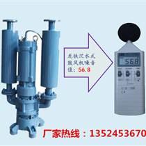 高效節能-龍鐵沉水式鼓風機-污水處理鼓風機