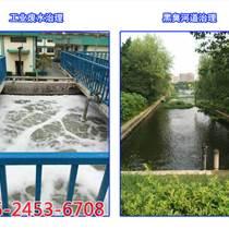 工業廢水處理風機-龍鐵沉水風機-低能耗