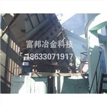 煤基豎爐還原鐵生產線1
