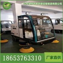 江苏供应全封闭驾驶式电动扫地机 扫地车 清扫车 清洁