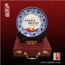 陶瓷紀念盤圖片 陶瓷紀念盤廠家
