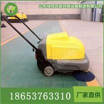 江苏供应手推式电动小型扫地机 扫地车 清扫车,清扫宽