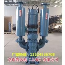 正品直销-龙铁沉水式鼓风机-污水处理专用鼓风机