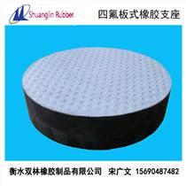 f4滑板式橡膠支座-建筑橡膠支座