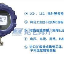 北京昆仑海岸JYB-KO-PAGZG压力变送器