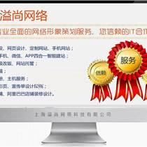 松江做網站建設平面設計郵箱申請一條龍服務公司是哪家