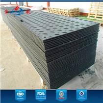 高韌性、不斷裂的聚乙烯鋪路墊板,源自河南金航