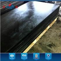熱銷于熱電、焦化、冶金行業的超高分子聚乙烯襯板