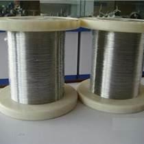 316不銹鋼首飾線,316不銹鋼飾品線