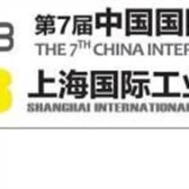 2018年中国国际自动化展会