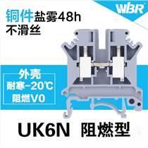 接线端子D-WUK6N导线信号连接器UK-6N经济环