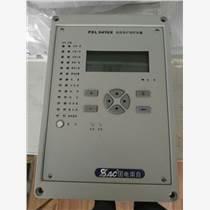 國電南自PSL641UX線路保護